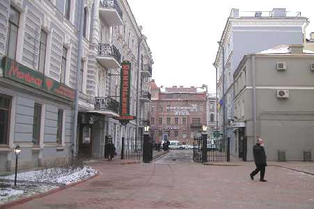 Mini Hotels in St. Petersburg - Nevsky 90